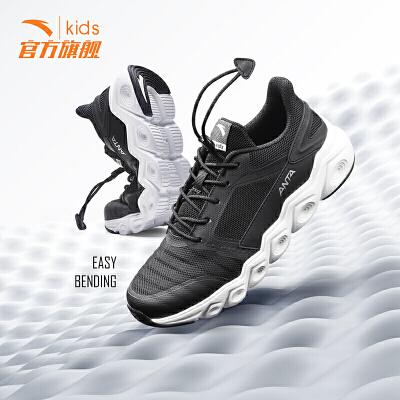 安踏(ANTA)男童鞋中大童跑鞋飞织透气轻便运动鞋31825506