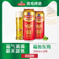 青�u啤酒10度500*12福罐啤 包�]