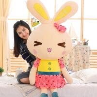 仔儿童睡觉抱枕可爱毛绒玩具兔子大号裙子兔布娃娃女生公