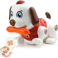 儿童男孩遥控会走路会说话电动智能仿真动物小狗电动宠物玩具
