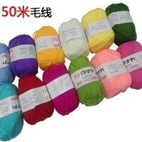 毛线球毛线团粗毛线 宝宝手工编织棉线围巾线 儿童diy手工材料