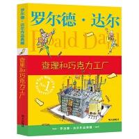 查理和巧克力工厂正版罗尔德・达尔作品典藏9-10-12岁儿童文学故事图书籍小学生课外书三四五六年级校园小说了不起的狐狸
