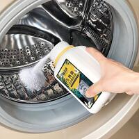 滚筒洗衣机槽清洁剂清理清洗洗衣机的清洗剂全自动除垢非消毒