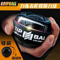 腕力球握力器男士自启动小臂力量训练器陀螺金属碗力手腕臂力