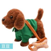 儿童玩具小狗走路会唱歌 机器狗仿真电动泰迪毛绒狗牵绳狗