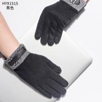 时尚男士保暖骑开车羊毛手套韩版时尚保暖加厚触摸屏手套 可礼品卡支付