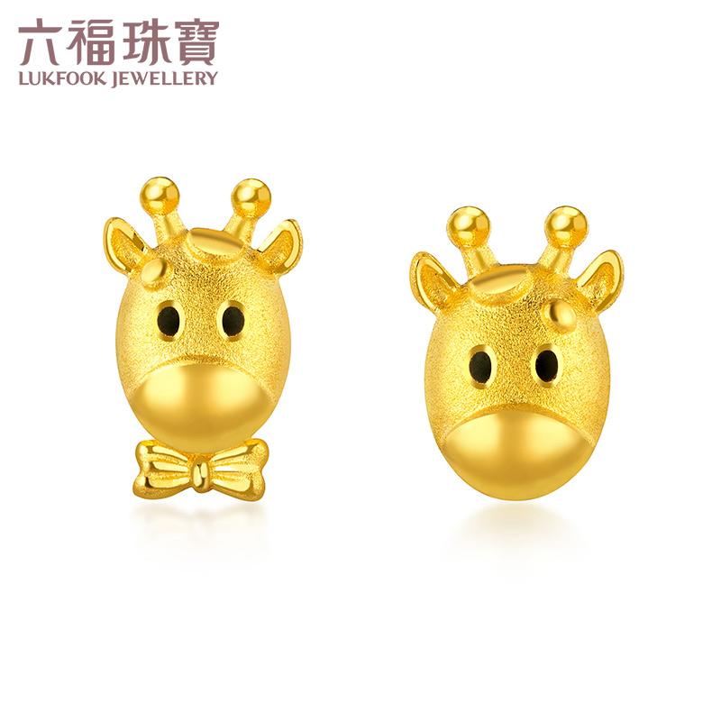 六福珠宝zing长颈鹿珐琅黄金耳钉耳环不对称耳饰 GDGTBE0010网络专款 不对称的长颈鹿设计 少女心满满