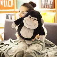 卡通大猩猩抱枕被子两用二合一珊瑚绒空调被毯子靠枕靠垫午睡枕头50cm(毯子1×1.7米)