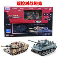 遥控对战坦克虎式履带越野战车可旋转发射2.4儿童玩具礼物