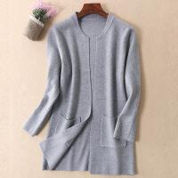 秋冬新款羊绒女士圆领无扣中长款开衫大衣外套双兜毛呢针织羊绒衫