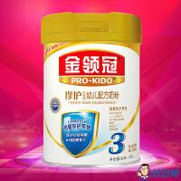 伊利 金领冠珍护幼儿配方奶粉3段900g/罐 伊利奶粉