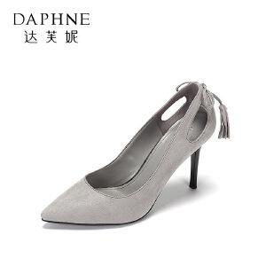 Daphne/达芙妮2017春 通勤高跟鞋 优雅尖头流苏蝴蝶结细跟单鞋