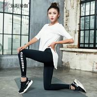 运动内衣健身房运动跑步五分袖白色长款三件套装紧身裤 QS538Y-07+QDS13Y-0