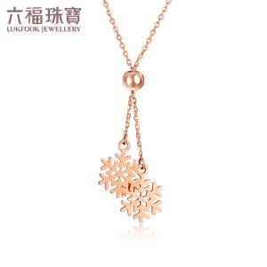 六福珠宝18K玫瑰金项链雪花彩金吊坠锁骨链套链含坠定价B01TBKN0001R