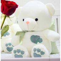 抱枕熊猫生日礼物送女生 抱抱熊大号公仔玩偶毛绒玩具