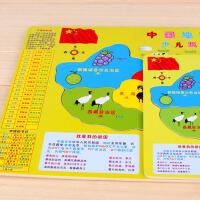 拼图玩具 立体拼图 认识世界木制 大号中国地图 世界地图拼板