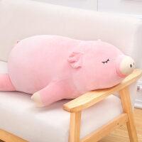 猪猪睡觉抱枕懒人公仔毛绒玩具小猪布偶娃娃玩偶可爱趴趴猪送女生 粉红色