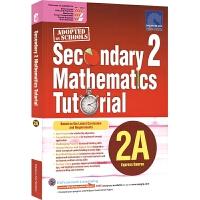 【首页抢券300-100】初二年级数学2A册 SAP Secondary 2 Mathematics Tutorial