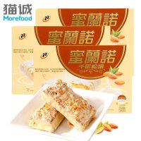 台湾进口特产零食品 77牌蜜兰诺松塔千层酥192g*3盒