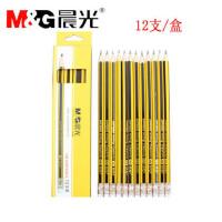 晨光铅笔HB六角形学生儿童学习写字木铅笔12支装 带橡皮擦头