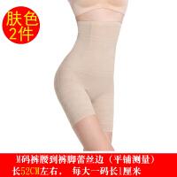薄款收腹提臀束腿高腰收胃孕妇产后束缚美体塑身裤收腹裤 肤色2件 肤色2件