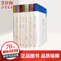 杨绛著译 生活.读书.新知三联书店