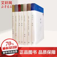 杨绛著译 生活读书新知三联书店