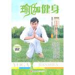 【新书店正版】瑜伽健身(特别赠送VCD),吕翠英,Ambesh Tyagi,青岛出版社9787543671911