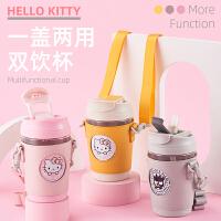 HelloKitty/凯蒂猫 儿童水杯小学生便携可爱塑料水瓶夏季水壶一盖两用吸管直饮杯带皮套随手杯 470ML