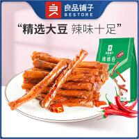 �M�p【良品�子棒棒卷 100g*1袋】 火辣味 辣�l零食麻辣湖南��r零食90�雅f食品小吃