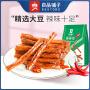 【良品铺子】棒棒卷 100g×1袋  火辣味 辣条零食麻辣湖南儿时零食90怀旧食品小吃