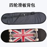 滑板包 袋子 单肩四轮滑板背包 双翘滑板多功能挎包