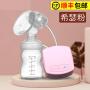 鲁茜电动吸奶器 自动挤奶器吸催乳器 孕产妇拔奶器吸力大手动静音