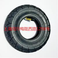 电动滑板车内外胎实心胎配件8寸10寸轮通用