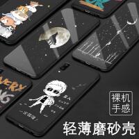 魅蓝e3手机壳 魅族e2手机套 魅蓝E3 魅蓝e2 硅胶软女男款防摔磨砂个性创意全包彩绘保护套YC