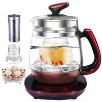 艾美特 养生壶 1.7L电热水壶 加厚玻璃煮茶壶 S1746D