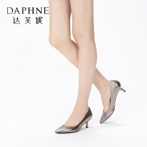 Daphne/达芙妮 舒适真皮单鞋 时尚尖头浅口高跟通勤女鞋