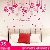 卧室温馨墙贴纸贴画墙面装饰情侣房间床头创意壁纸3D立体墙纸自粘 05 甜蜜的爱 特大