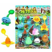 植物大战僵尸玩具可发射儿童新款玩偶公仔豌豆炮玉米投手男孩礼物 颜色随机发