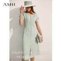 Amii极简名媛风气质连衣裙女2021夏新款拉链修身显瘦开叉短袖裙子