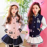秋款冬季韩版童装女童套装外套裙裤两件套中大童加绒厚运动两件套