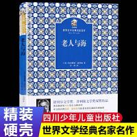 聆听二十四节气 绘本书 全4册 正版幼儿科普书籍 被世界认可的中华民族非物质文化遗产 这就是二十四节气 少儿百科全书儿童6-12岁童书