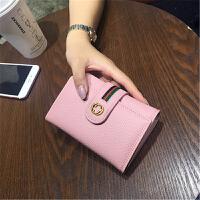 新款女士钱包女短款三折叠简约时尚皮夹零钱夹多功能