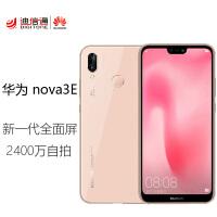 【当当自营】HUAWEI/华为nova3e 4GB+128GB 樱语粉移动联通电信4G手机