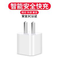 iphone6数据线7Plus手机11pro加长18w适用苹果12充电器一套装X原�bse正品max短2米pd20W快充i