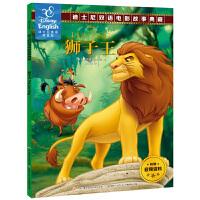 狮子王故事书辛巴绘本儿童有声读物迪士尼故事书屋电影幼儿绘本3-6岁经典绘本儿童畅销书籍分级双语读物英文图画书7-10岁