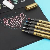 粗款金属笔涂鸦绘画diy相册工具材料配件黑卡效果高光金属色抖音