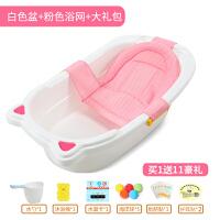婴儿洗澡盆新生儿幼儿可坐躺大号加厚宝宝沐浴盆小孩儿童浴桶洗澡