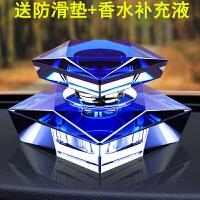 汽车香水座式摆件小轿车内饰品水晶男士桂花古龙