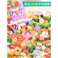 【支持礼品卡】儿童切水果玩具过家家厨房组合蔬菜宝宝男孩女孩切切蛋糕切乐套装j5n